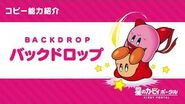 """Kirby of the Stars Copy Ability """"Backdrop"""" Introduction Video"""