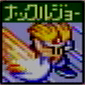 Fighter-sdx-icon2