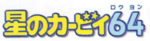 K64 Logo Old