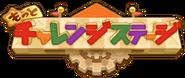 KDCol Challenge logo JP