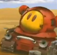 The waddle tank