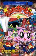 Couverture JP Les Aventures de Kirby dans les étoiles Tome 9