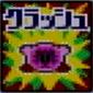 Crash-sdx-icon
