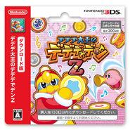 Kirby - DDD Drum Dash Jacket