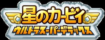 Logo (JP2)