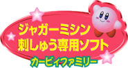Kirby Family Logo