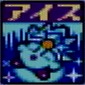 Ice-sdx-icon.png