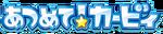 KMA J Logo 2