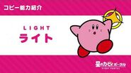 """Kirby of the Stars Copy Ability """"Light"""" Introduction Video"""