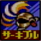 Cutter-sdx-icon2.png