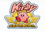 Kirby Super Star Ultra (Korean Logo)