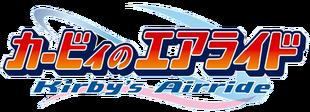 Логотип (JP)