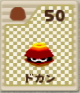 64-card-50
