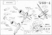 Daizen61