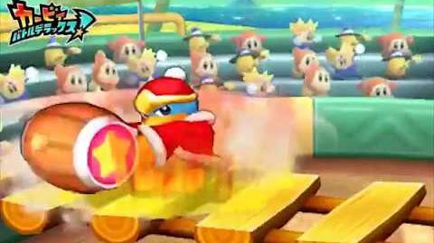 Kirby Battle Royale King Dedede Showcase