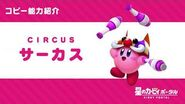 """Kirby of the Stars Copy Ability """"Circus"""" Introduction Video"""