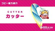 """Kirby of the Stars Copy Ability """"Cutter"""" Introduction Video"""