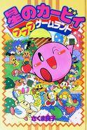 Sakuma-gameland03