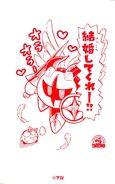 Taniguchi-08d