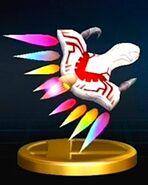 Dragoon Trophy