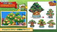 Gem Apple Tree Concept Art