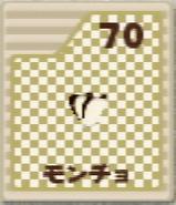 64-card-70