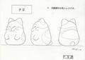 HnK Nago concept art PNG