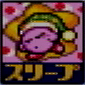Sleep-sdx-icon.png