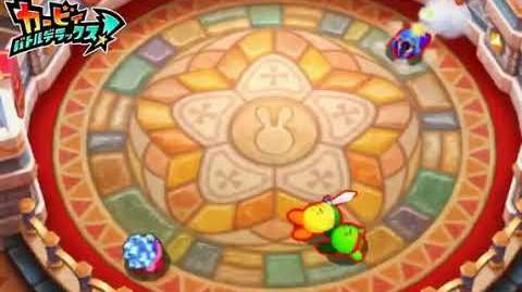 Kirby Battle Royale Ice and Spear Showcase