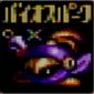 Ninja-sdx-icon2