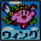 Wing-sdx-icon.png