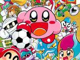 Hoshi no Kirby: Manpuku Pupupu Fantasy