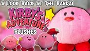 A Look Back At The Bandai Kirby's Adventure Plushes!