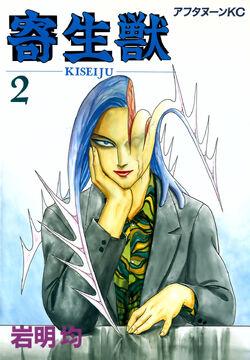 Volume 02.jpg