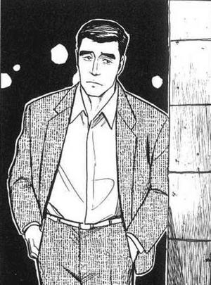 Kuramori manga.png