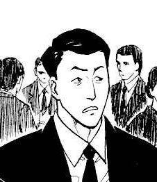 Mita manga.jpg