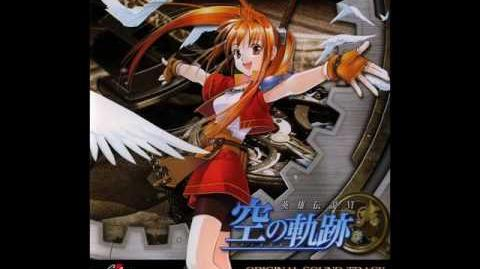 Sora no Kiseki (Trails in the Sky)