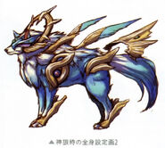 Divine Wolf - Full-Length Sketch 2 (Ao)