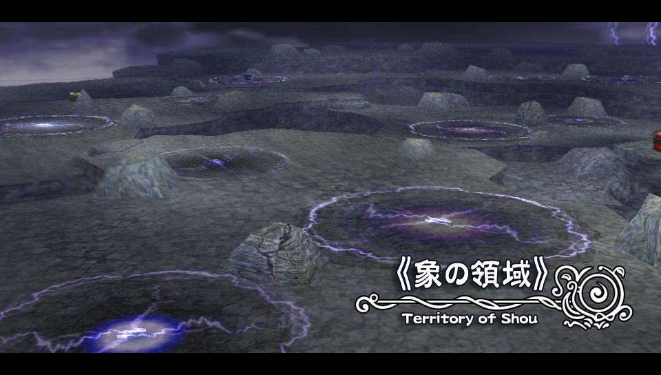 Azure Tree/Territory of Shou