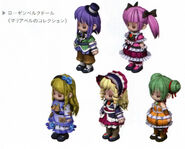Rosenberg Dolls - Mariabell's Collection (Ao)