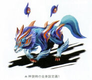 Divine Wolf - Full-Length Sketch 1 (Ao)