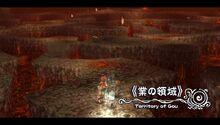 Territory of Gou (Ao Evo).jpg