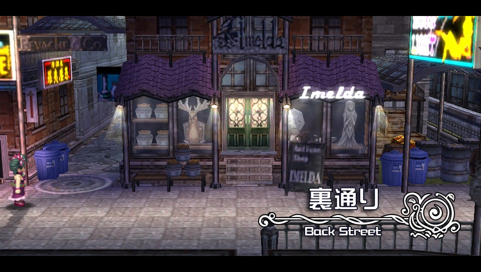 Crossbell City/Back Alley