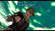 Xeno - Screenshot 1 (Sen IV)