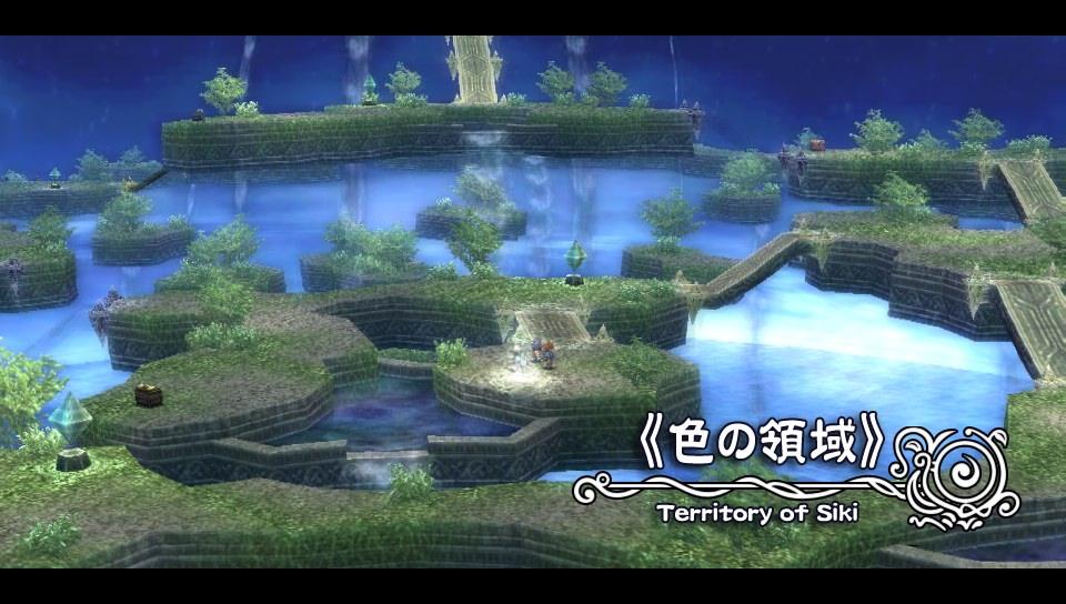 Azure Tree/Territory of Shiki