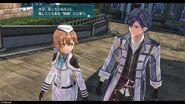 Towa - Screenshot (Sen III)
