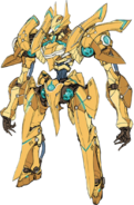 Gold Helmode Concept Art (Hajimari)