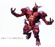 Ernest Demon - Berserk 3D Model (Ao)