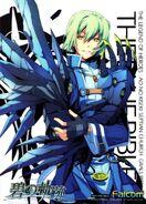 The Blue Bible - Chara-Ani Bonus (Nayuta)