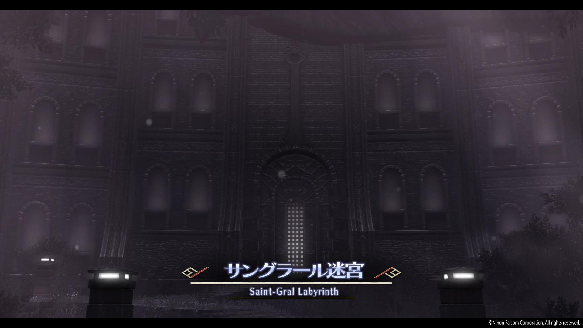 Saint-Gral Labyrinth